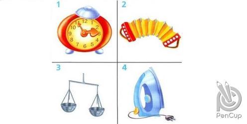 Какому предмету необходимо электричество для работы?